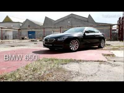 SK test BMW 650i
